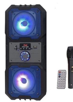 АКЦИЯ Аудиосистема c LED+Bluetooth колонка KTS-1048 + Микрофон