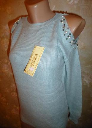 Скидка свитер с оголенными плечами
