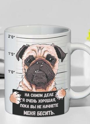 Чашка с мопсом