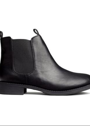 Женские кожаные ботинки демисезон осень весна натуральная кожа