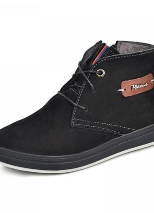 Новинка! ботинки для мальчиков, кожа нубук.