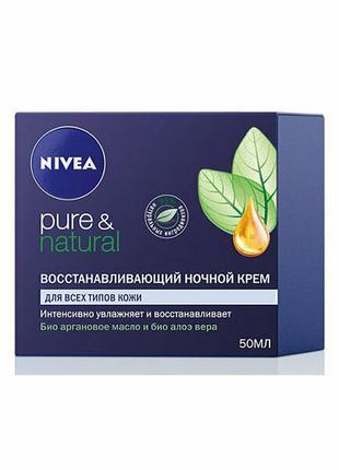 Крем nivea восстанавливающий ночной для всех типов кожи