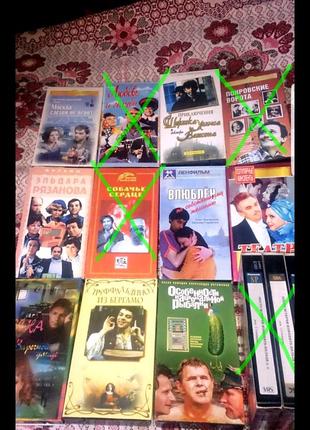 Фильмы на видеокассетах Фильм СССР Кассеты VHS