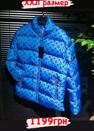 Пуховик Мужской Louis Vuitton