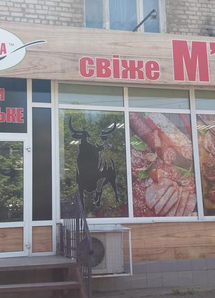 Реклама наружная Харьков