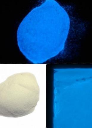 Светящийся порошок ТАТ 33 - классическое синее свечение в темноте