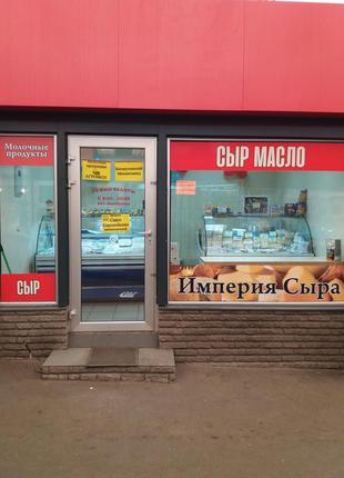 Поклейка рекламы на окна Харьков