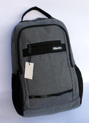 Рюкзак, ранец, городской рюкзак, стильный рюкзак, спортивный р...