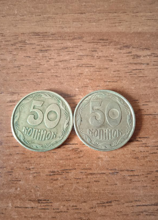 Продаю 50копійок1994году