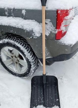 Лопата для снігу, лопата для снега, копач