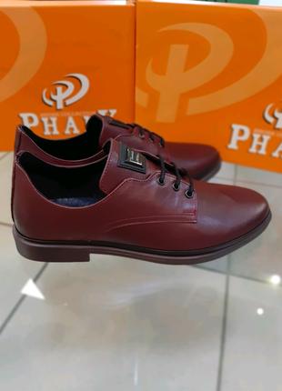 Кожаные бордовые туфли на шнурке