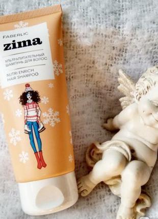 Шампунь ультрапитательный для всех типов волос Zima Faberlic