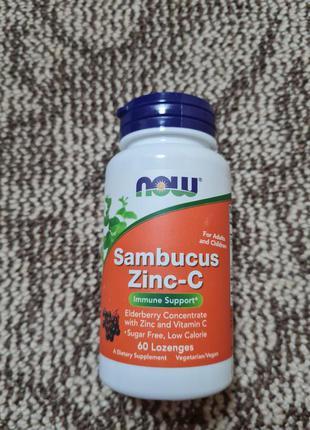 Now Foods, NOW цинк с витамин С и бузина 60 пастилок витамины