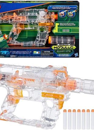 Нерф Ивэйдер +40 пуль ( Призрак ) Nerf Modulus Evader Ghost