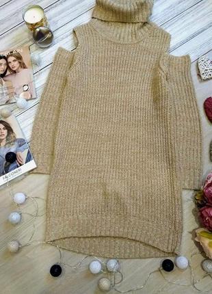 Теплое платье свитер в косы с оголенными плечами размер s-m-l
