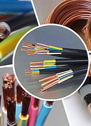 Электрический кабель.NYM;СИП5 ;Ввгнгд;Пвс,Шввп;Аввг:3*1,5;3*2,5