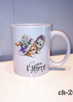 Чашка с 8 марта. котики