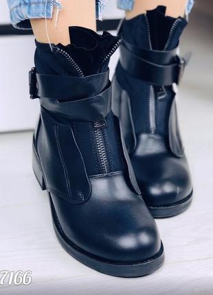 Стильные ботиночки деми с ремешком