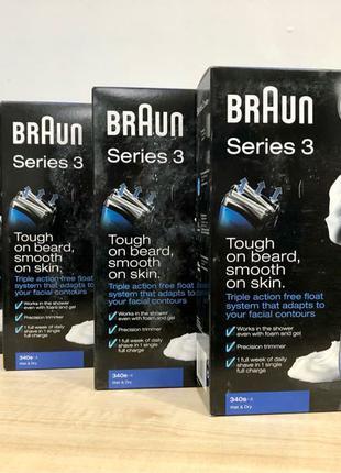 Новая электробритва Braun Series 3, 340s-4 Wet & Dry