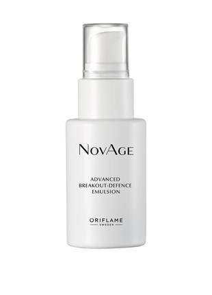 Эмульсия для лица против воспалений NovAge