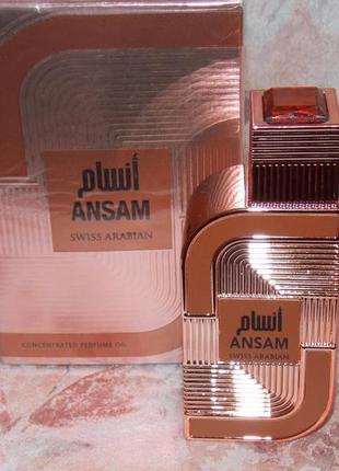 Арабские масляные духи ansam swiss arabian 15 мл