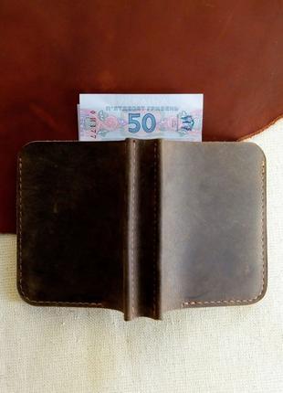 Кожаный мини кошелек бумажник портмоне