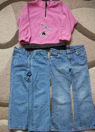 Комплект фирменной одежды джинсы и реглан флисовый за 150