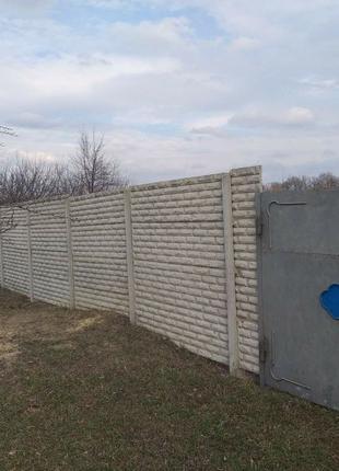 Дергачи, Цуповка участок сад, огород и фундамент дома и гаража