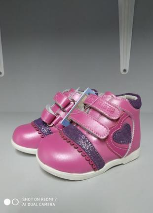 Детские ортопедические ботинки р.18,19 шалунишка 100-2