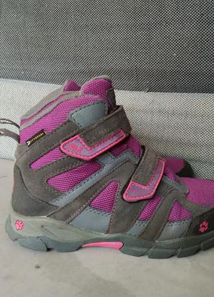 Демисезонные ботинки jack wolfskin