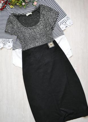 Комбинированное платье-сарафан с коротким рукавом
