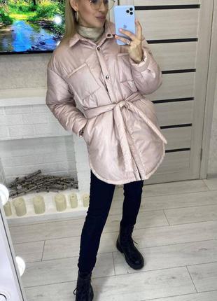 Куртка рубашка пудра