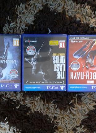 Продаю игры на PS4