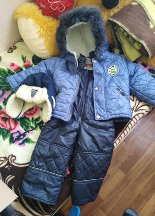 Зимний комплект на 2 годика