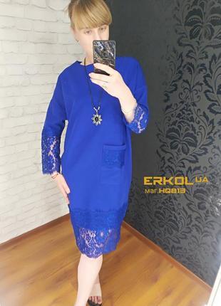 Красивое платья большого размера