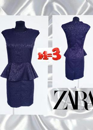 ♥1+1=3♥ zara элегантное платье футляр