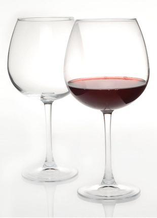 Бокалы для красного вина 0,500 мл
