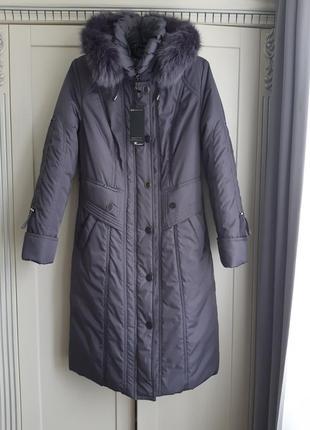 Пальто нове!