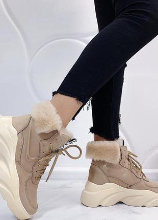 Новые женские кожаные зимние бежевые ботинки
