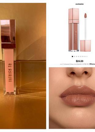 Жидкая помада patrick ta monochrome moment - silky lip crème 7мл