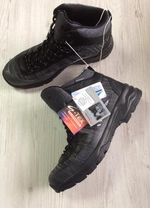 Трекинговые ботинки crivit