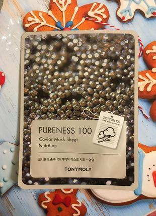 Тканевая корейская маска tony moly чёрная икра