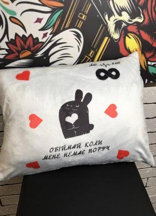 Подушка . отличный подарок.