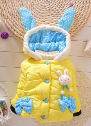 Куртка деми для девочек зайчик желтая