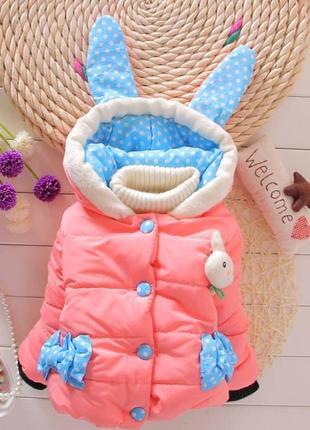 Куртка деми для девочек зайчик розовая