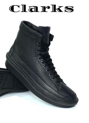 Кожаные мужские ботинки clarks originals oswyn hi top оригинал
