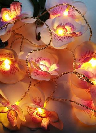 Оригинальная необычная гирлянда цветы