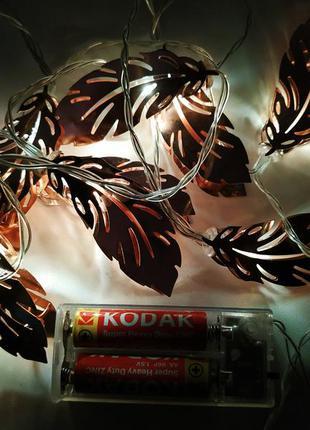 Оригинальная гирлянда металлические листья