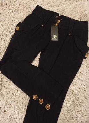 Черные зауженные брюки gizia