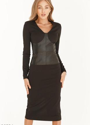 Облегающее платье со вставкой из кожи